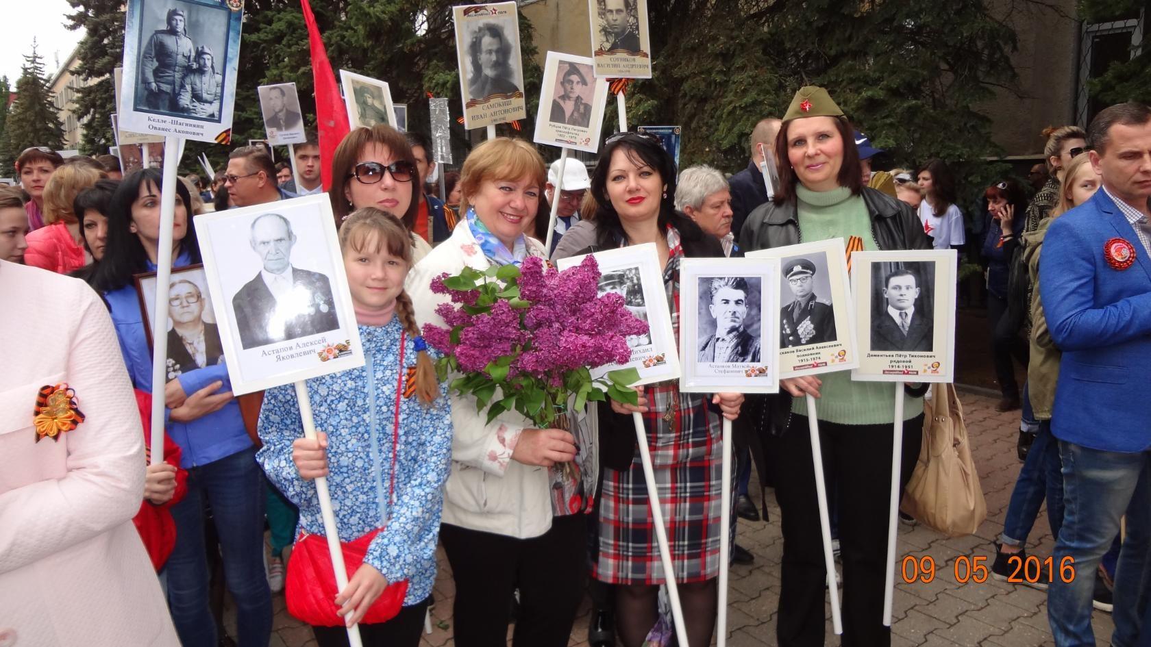 http://profkom15ka.ucoz.ru/1462809129106_6.jpg