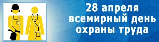 http://profkom15ka.ucoz.ru/NOVOCTI/SOBITUYA/bfap2.jpg